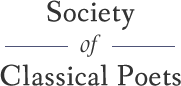 Society of Classical Poets