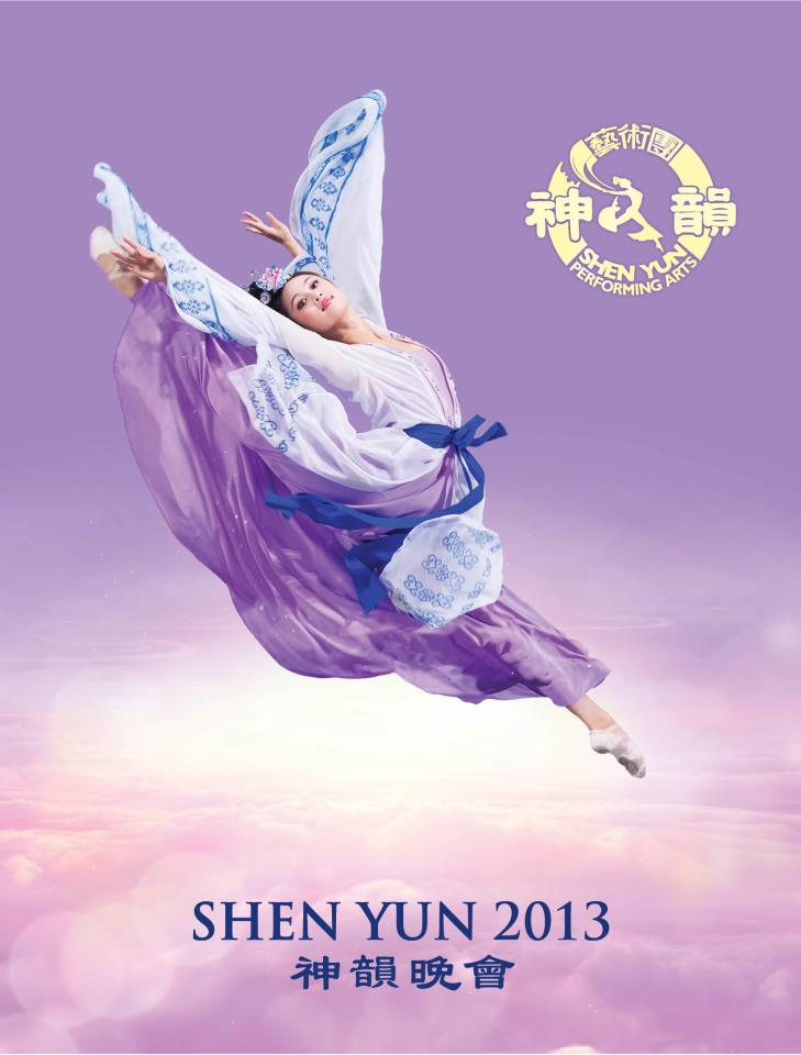 Shen+Yun