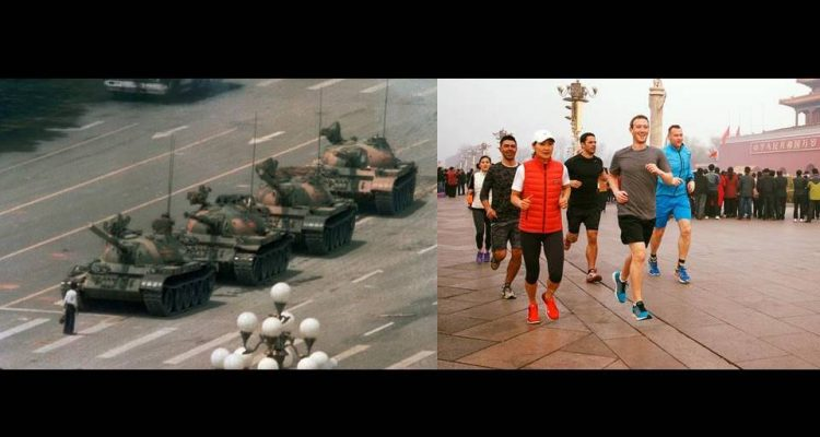 Student Activists to Mark Tiananmen Square