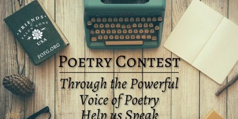Poetry Contest typwriter