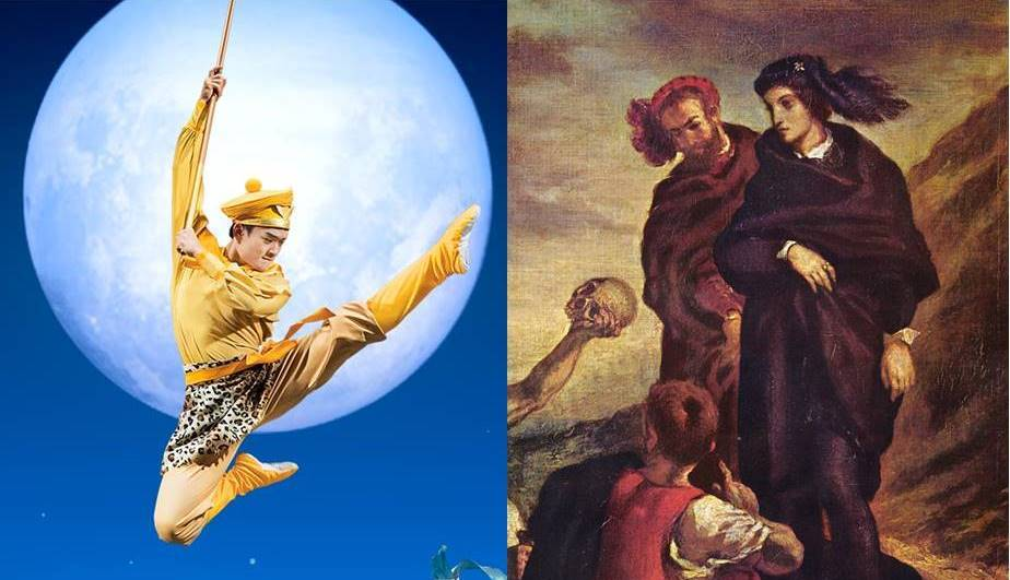 the history of monkey king essay Sun wukong, also known as the monkey king, is a figure who features in body of legends, which can be traced back to the period of the song dynasty he appears as a main character in the 16th century chinese classical novel journey to the west (西游记).