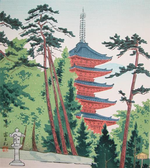 p120-tokuriki-goju-no-to-pagoda-6302