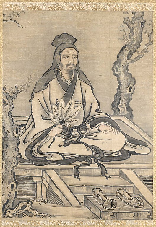 Confucius Kongzi ancient Chinese sage
